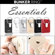 Essentials タブレット バンカー