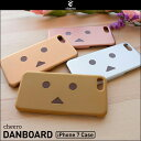 iPhone 8 / iPhone 7 用 ダンボー チーロ cheero Danboard Case for iPhone 8 / iPhone 7 iPho……