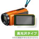 ハイビジョン ビデオカメラ