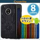 Motorola Moto G5 Plus 用 Cruzer...