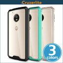 Motorola Moto G5 用 Cruzerlite ...