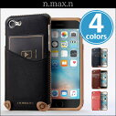 iPhone7用n.max.nMysterySeries本革縫製ケース画面カバー無しタイプforiPhone7/iPhone7iPhone7アイフォン7アイフォン7本革ケースカードポケットシンプル