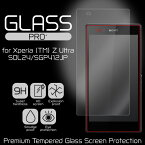 GLASS PRO+ Premium Tempered Glass Screen Protection for Xperia (TM) Z Ultra SOL24/SGP412JP 【ポストイン指定商品】 ガラス 保護 フィルム シート