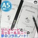ツバメノートツバメミッキーマウスノートA5H30S・7ミリ横罫【ポストイン指定商品】