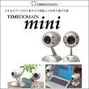 TIMEDOMAINmini【送料無料】タイムドメインミニスピーカーこだわりの音質タイムドメイン理論タイムドメインスピーカータイムドメイン・スピーカーパソコン用にもおすすめアンプ内蔵遠くからでもはっきりと聞き取れる小さなスピーカー