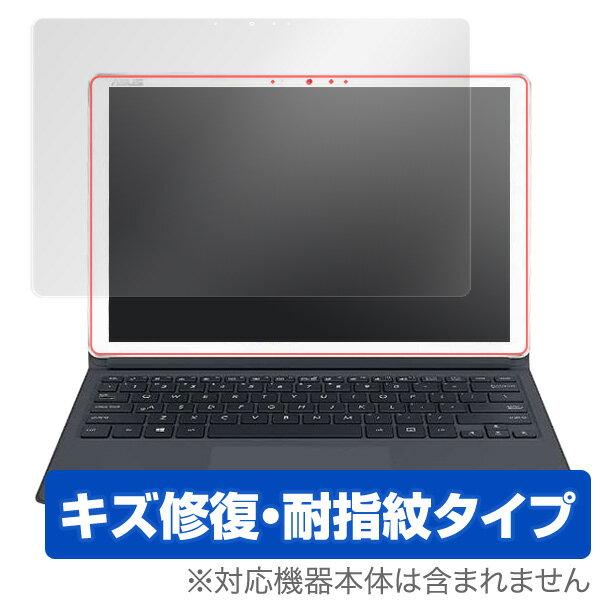 PCアクセサリー, 液晶保護フィルム ASUS TransBook 3 T305CA OverLay Magic for ASUS TransBook 3 T305CA