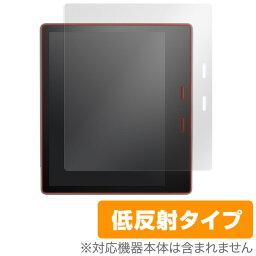 Kindle Oasis (2017/2019 第9世代/第10世代) 保護フィルム OverLay Plus for Kindle Oasis (2017/2019 第9世代/第10世代) 液晶 保護 アンチグレア 低反射 非光沢 防指紋 ミヤビックス