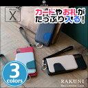 iPhone X 用 RAKUNI Real Leather Case for iPhone X【送料無料】背面にあるカードホルダーにはお札やカードがたっぷり収納可能 ラクニ 本牛革