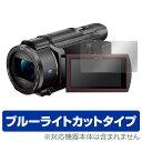 sony デジタルビデオカメラ