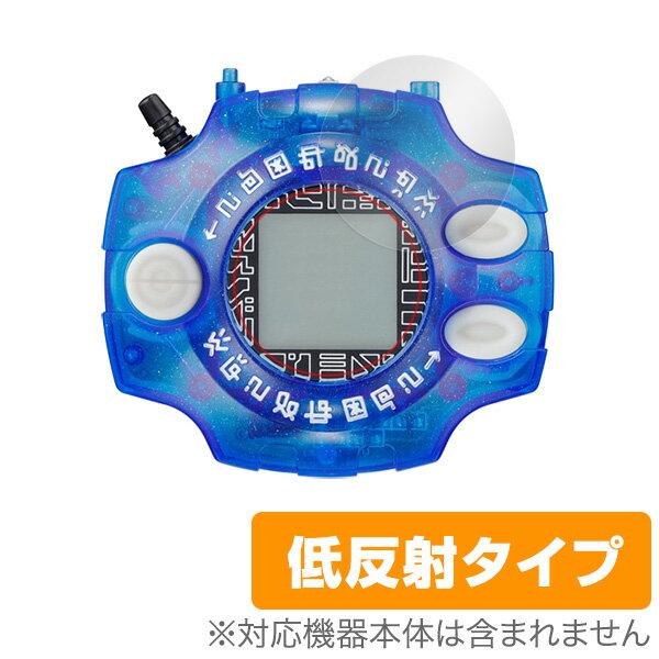 電子玩具・キッズ家電, その他  ver.15th OverLay Plus for ver.15th (15) (2)