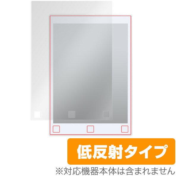 タブレットPCアクセサリー, タブレット用液晶保護フィルム reMarkable OverLay Plus for reMarkable