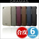 """【15%OFFクーポン配布中】 iPhone 8 / iPhone 7 用 GRAMAS COLORS """"EURO Passione"""" Shell PU ……"""