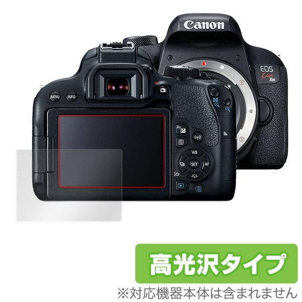 デジタルカメラ, デジタル一眼レフカメラ Canon EOS Kiss X9i OverLay Brilliant for Canon EOS Kiss X9i