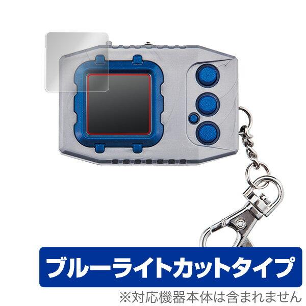 電子玩具・キッズ家電, その他  ver.20th OverLay Eye Protector for ver.20th (2)
