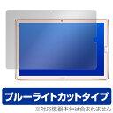 HUAWEI MediaPad M5 10 / MediaP