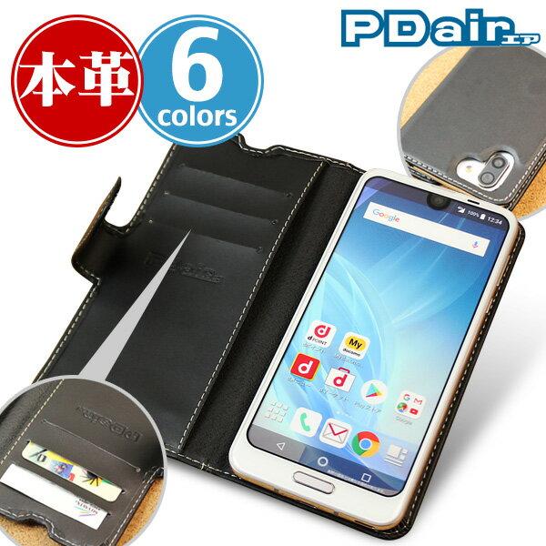 スマートフォン・携帯電話アクセサリー, ケース・カバー AQUOS R2 SH-03K SHV42 PDAIR for AQUOS R2 SH-03K SHV42 IC 2