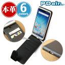 【15%OFFクーポン配布中】AQUOS R2 SH-03K / SHV42 用 ケース PDAIR レザーケース for AQUOS ……