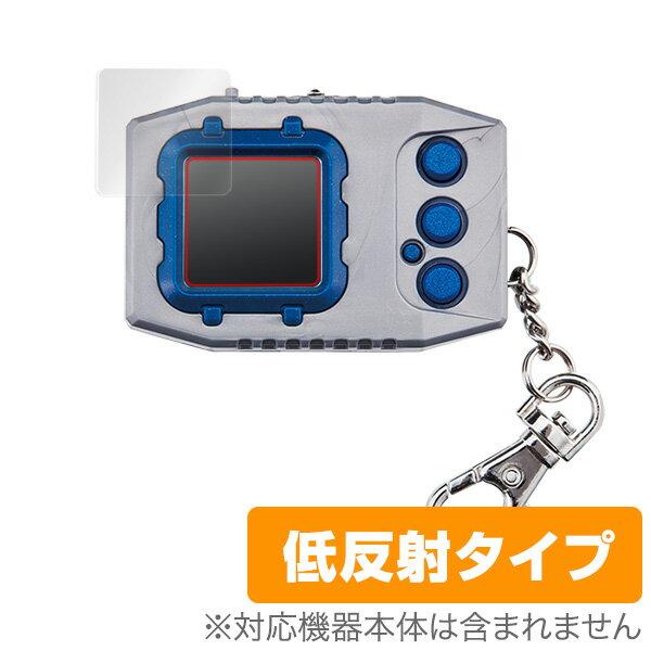 電子玩具・キッズ家電, その他  ver.20th OverLay Plus for ver.20th (2)
