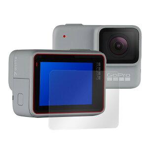 GoPro HERO7 Silver / White 用 保護 フィルム OverLay Plus for GoPro HERO7 Silver / White 【送料無料】【ポストイン指定商品】 液晶 保護 ゴープロヒーロー7 ゴープロ ヒーロー7 アンチグレア 非光沢 低反射