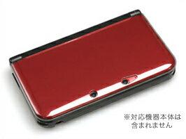 TPUケース(3DS LL用)