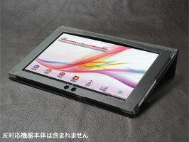 PDAIR レザーケース for Xperia Tablet Z SO-03E 横開きタイプ 手帳型ケース 手帳タ...