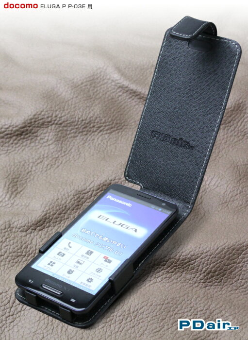 ELUGA P P-03E 用 ケース PDAIR レザーケース for ELUGA P P-03E 縦開きタイプ