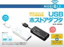 ミヨシ SD/microSDカードリーダ・ライタ機能付き USBホストアダプタ SCR-SDH02 【ポストイン指定商品】