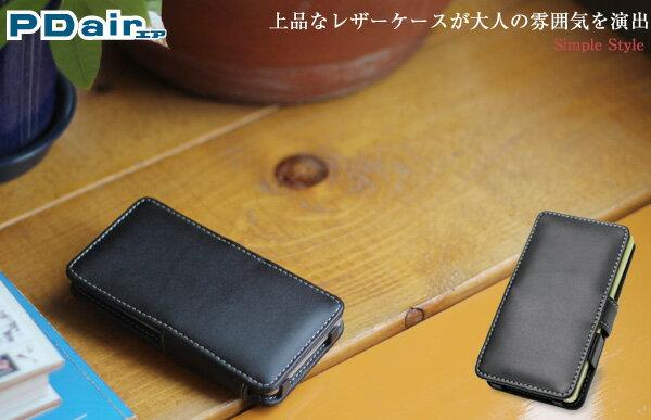 Xperia (TM) J1 Compact/A2 SO-04F/Z1 f SO-02F 用 ケース PDAIR レザーケース for Xperia (TM) J1 Compact/A2 SO-04F/Z1 f SO-02F 横開きタイプ おしゃれで 可愛い 高級 スマホケース 皮手帳型 手帳型 ダイアリー 皮 革 本革 ケース カバー ジャケット