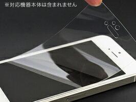 スマートフォン・携帯電話アクセサリー, 液晶保護フィルム  for iPhone SE 5s 5c 5