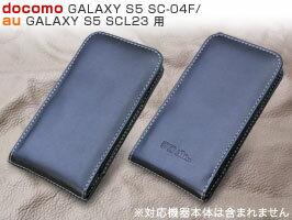 スマートフォン・携帯電話アクセサリー, ケース・カバー GALAXY S5 SC-04FSCL23 PDAIR for GALAXY S5 SC-04FSCL23
