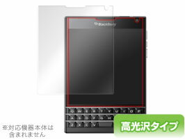 BlackBerry フィルム コーティング