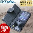 ウォークマン A10シリーズ NW-A16/NW-A17 用 ケース PDAIR レザーケース for ウォークマン A10シリーズ NW-A16/NW-A17 横開きタイプ SONY Walkman NWA16