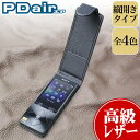 【15%OFFクーポン配布中】ウォークマン A10シリーズ NW-A16/NW-A17 用 ケース PDAIR レザーケース for ...