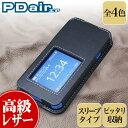 PDAIR レザーケース for Speed Wi-Fi NEXT W01 スリーブタイプ 【送料無料】 Speed Wi-Fi NEXT W01 専用ケース スピードワイファイネクスト HWD31