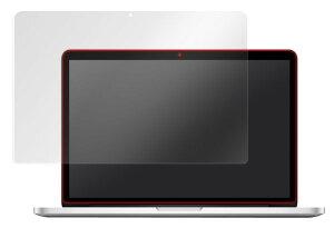 MacBookPro13インチ(RetinaDisplay)専用液晶保護シート低反射タイプ(OverLayPlus)