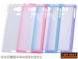 AQUOS SERIE mini SHV31 専用カラフルハイブリッドケース 【メール便指定商品】
