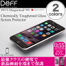 Chemically Toughened Glass Screen Protector for iPhone 6s / iPhone 6 【ポストイン指定商品】 保護フィルム 保護シール 液晶保護フィルム Deff(ディーフ) DG-IP6FG5FBK DG-IP6FG5FWH