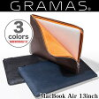 GRAMAS Meister Leather Sleeve Case MI8305MA13 for MacBook Air 13インチ(Early 2015/Early 2014/Mid 2013/Mid 2012/Mid 2011/Late 2010) 【送料無料】 グラマス 坂本ラヂヲ レザースリーブ ケース