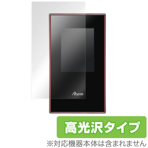 PCアクセサリー, 液晶保護フィルム Aterm MR04LN OverLay Brilliant for Aterm MR04LN