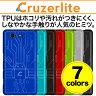Cruzerlite Bugdroid Circuit Case for Xperia (TM) A4 SO-04G 【ポストイン指定商品】