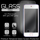 GLASS PRO+ Premium Tempered Glass Screen Protection for iPod touch(6th gen./5th gen.) 【ポストイン指定商品】 液晶 保護 フィルム シート シール 強化 ガラス