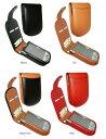 【★大特価★】Piel Frama Leather case for iPAQ h4100/rx1950