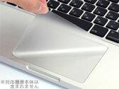 トラックパッドフィルム for MacBook Pro 13/15/17インチ/Macbook 13インチ(Late 2008)(PTF-50) 【ポストイン指定商品】