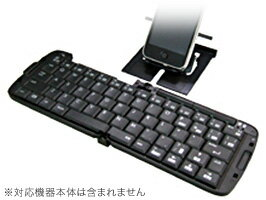 Rboard for Keitai RBK-2200BTi