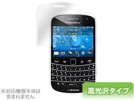 BlackBerryが日本撤退?