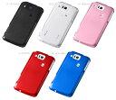 ハードコーティングシェルジャケット for AQUOS PHONE CL IS17SH/IS13SH 【ポストイン指定商品】 10P03Dec16