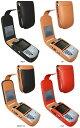 【★大特価★】Piel Frama レザーケース for BlackBerry 8707シリーズ
