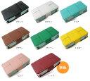 【液晶保護シート付いてます】■セール特典付!(D)■ PDAIR Leather Case for Nintendo DS Lite