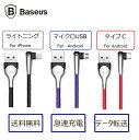 【送料無料】[国内正式販売店][6カ月保証] Baseus