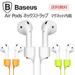BaseusSmartRingBracket(全3色)iPhone/iPad/iPod/Galaxy/Xperia/スマートフォン・タブレットPCを指1本で保持・落下防止・スタンド機能